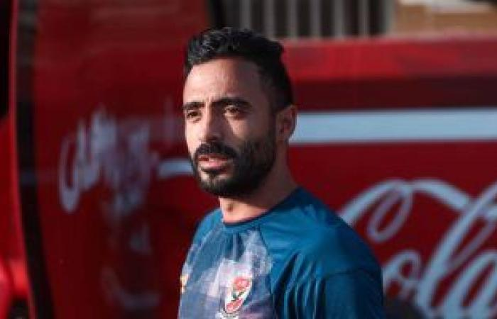 محمود وحيد يبدأ التأهيل للتعافى من جزع الرباط الداخلى للركبة فى الأهلى