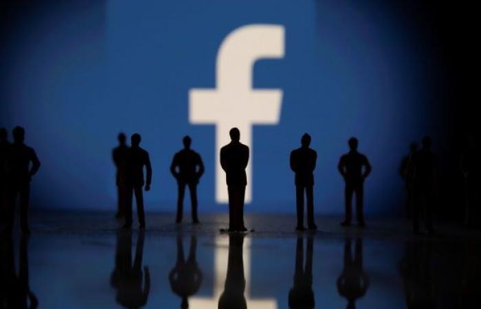 فيسبوك تحجب حساب مبرمج طور أداة فريدة من نوعها