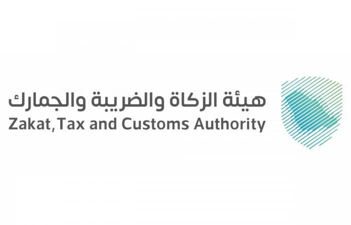 «الزكاة» توضح أبرز 3 استفسارات عن تعديل استحقاق ضريبة القيمة المضافة
