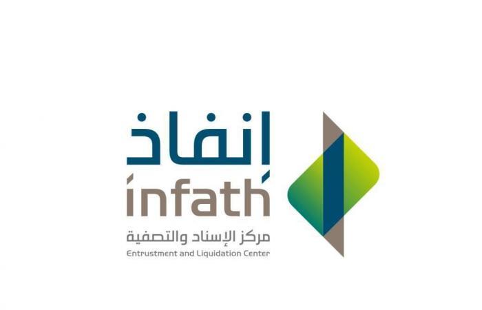 مزاد لـ 15 عقارًا متنوعًا بمساحة 46 ألف متر مربع شمال الرياض