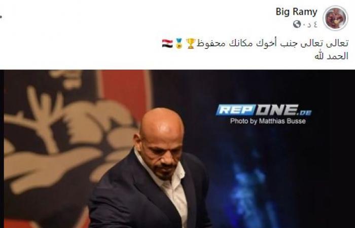 أول تعليق لـ بيج رامي بعد فوزه بلقب مستر اولمبيا 2021 للعام الثاني