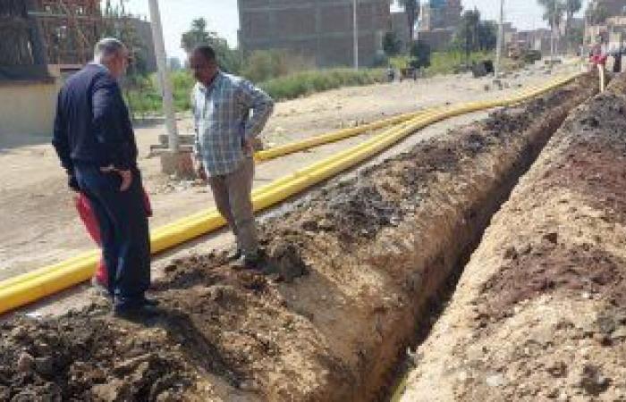 تفاصيل التعاون بين مصر والاتحاد الأوروبى لتوصيل الغاز للمنازل فى 11 محافظة