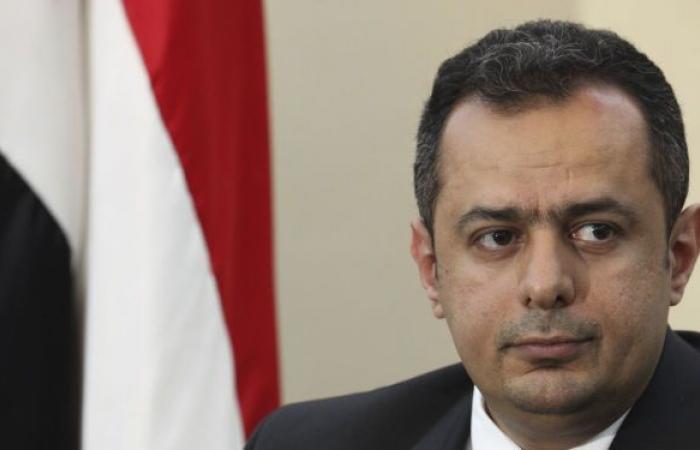 رئيس الوزراء اليمني: إذا لم يتم دعمنا من الأشقاء لن يكون هناك يمن