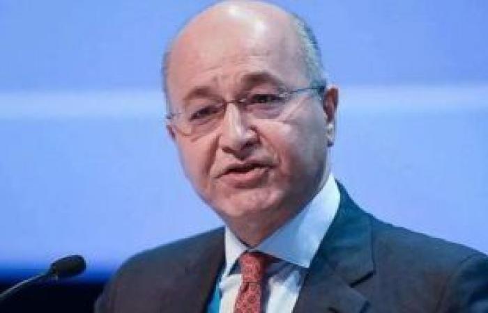 رئيس العراق بعد الإدلاء بصوته: الانتخابات مطلب شعبى للانطلاق نحو حياة كريمة