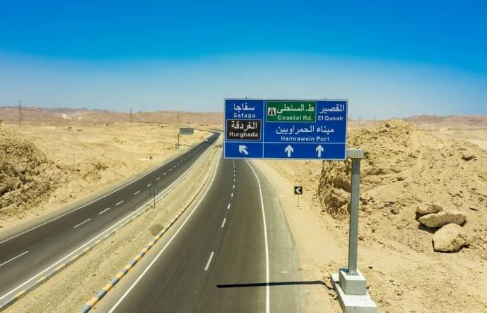"""انتهاء تنفيذ ازدواج طريق ساحل """"البحر الأحمر سفاجا - القصير - مرسى علم"""".. صور"""