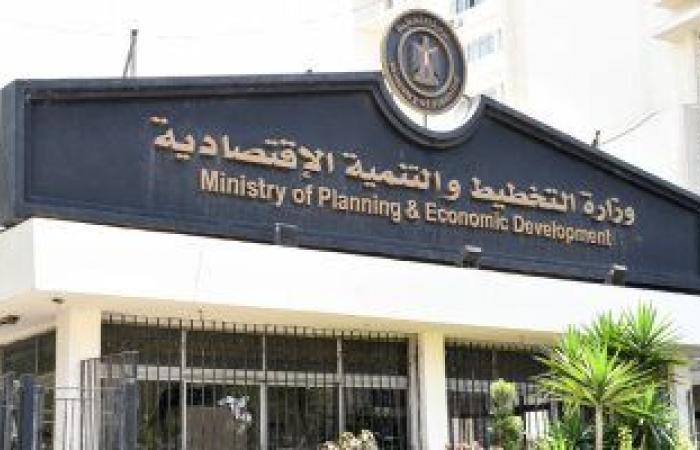الهجرة: مصر تحتل المرتبة الخامسة بين دول العالم فى تحويلات العاملين بالخارج