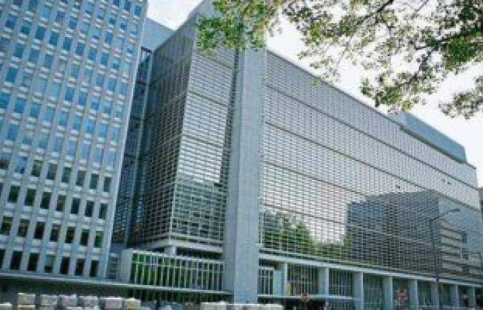 البنك الدولى يكشف عن أبرز المشاركين في الاجتماعات السنوية بداية من 11 أكتوبر