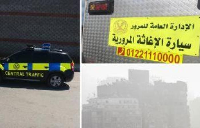 14 مخالفة مرورية تغرمك 8 آلاف جنيها بقانون المرور الجديد