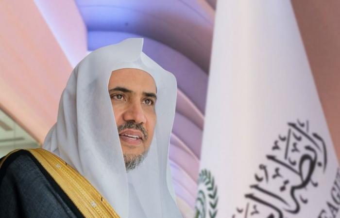 رابطة العالم الإسلامي تدين بشدة الهجوم الإرهابي بطائرتين مسيّرتين مفخختين على مطار الملك عبدالله بجازان