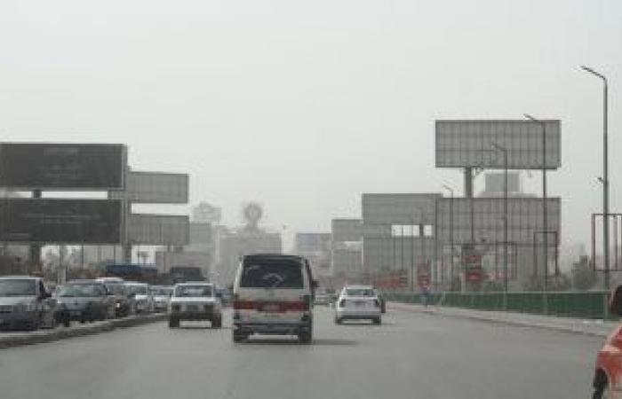 غدا طقس حار على القاهرة شديد الحرارة جنوبا والعظمى بالعاصمة 31 وأسوان 42