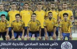 الدوري المصري.. صدام عنيف بين الإسماعيلى والمقاولون العرب اليوم