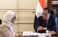 وزيرة الصحة: مصر تستقبل 4.5 مليون جرعة من لقاح كورونا نهاية مايو