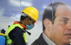 مصر تحسم موقفها من تصفية واحدة من أكثر شركات قطاع الأعمال العام ربحا