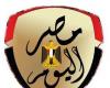 سياسي / اهتمامات الصحف المغربية