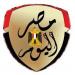 علي فرج يتأهل لدور الـ١٦من بطولة الجونة للإسكواش